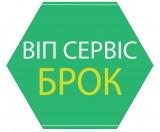 VIPBrok